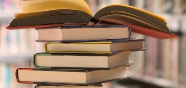 ما مفهوم القراءة