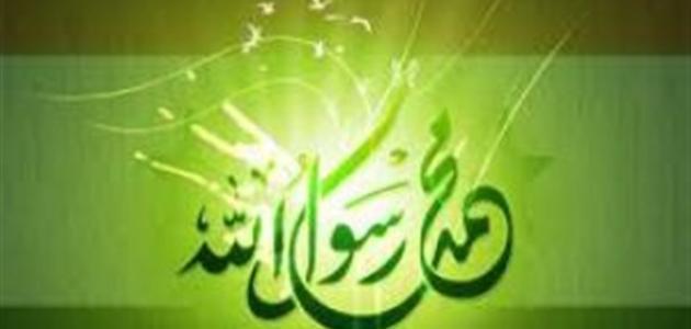 كم عدد بنات الرسول وما أسماؤهن حروف عربي