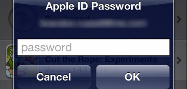 ما هو apple id