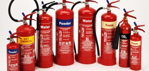 أنواع طفايات الحريق