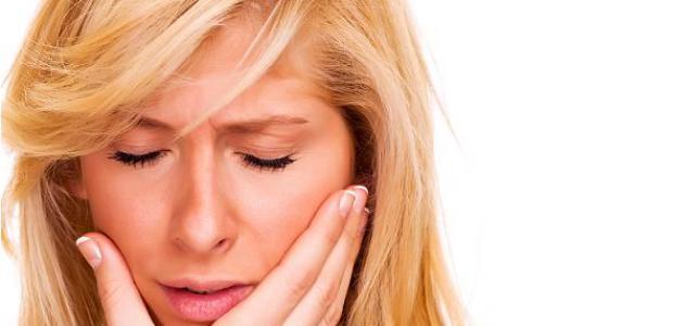 التخلص من وجع الأسنان