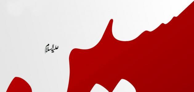 إنشاء عن الحسين