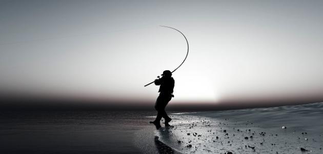 كيف أصطاد السمك