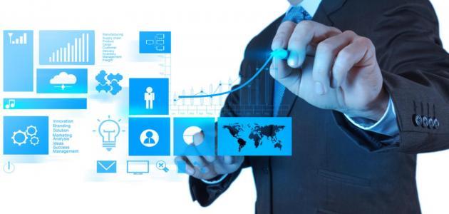 أنواع نظم المعلومات الإدارية