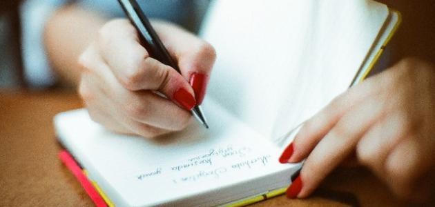 كيفية كتابة مقال فلسفي