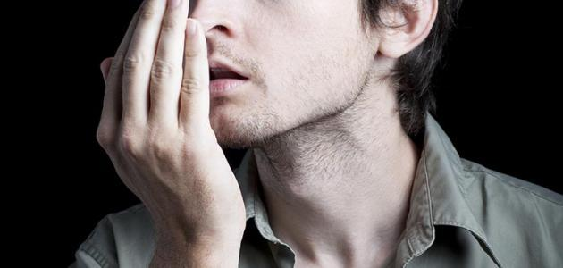طريقة لعلاج رائحة الفم الكريهة