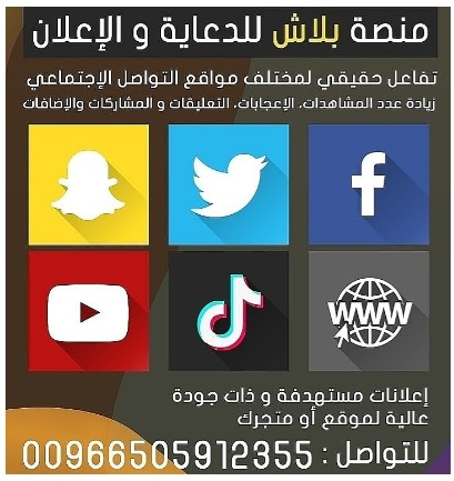 الموقع العربي